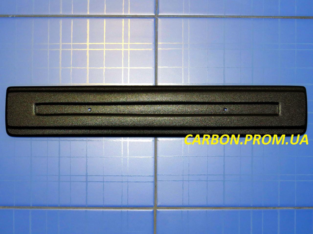 Зимняя заглушка решётки радиатора Фольксваген Т5 низ короткая 2003-2010 матовая Fly. Утеплитель Volkswagen T5