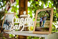 Свадебный Кенди бар Candy Bar стиль Прованс, фото 1
