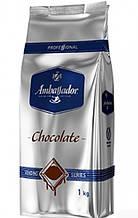 Растворимый шоколад Ambassador Chocolate, 1000г