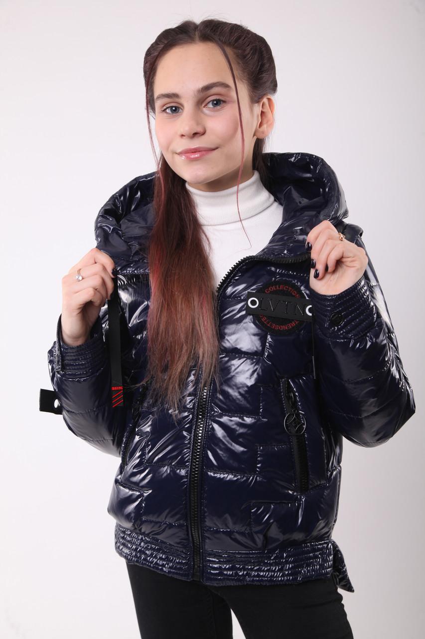 Демісезонна курточка для дівчинки підлітка 34,36 синій