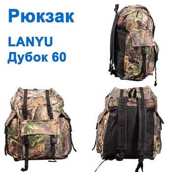 Рюкзак дубок Lanyu 60 * (92812)