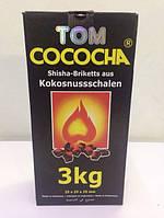 Уголь Tom Cococha Yellow