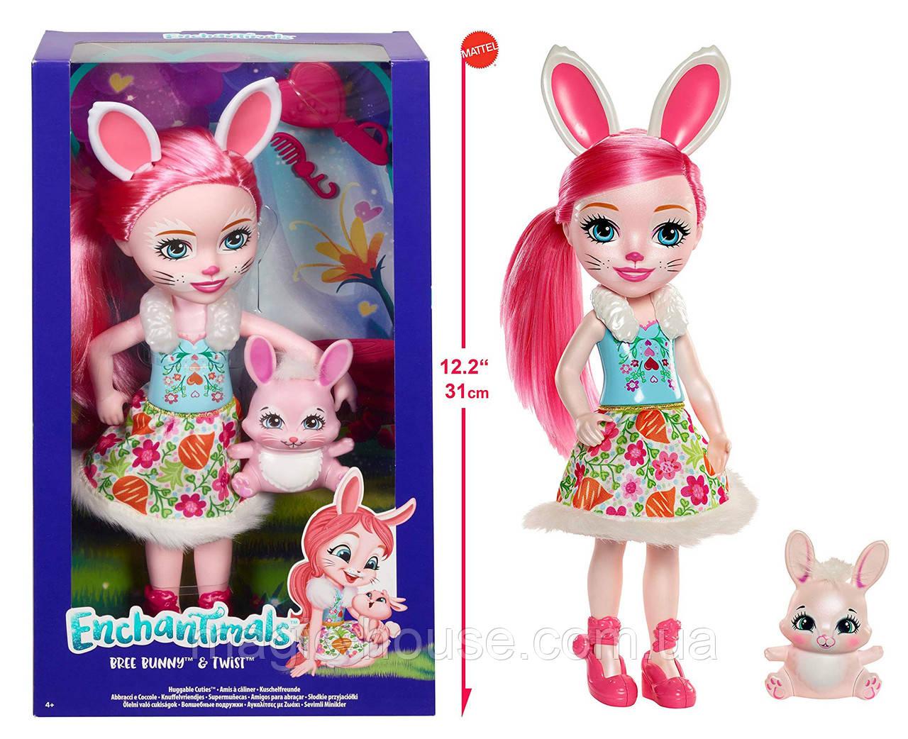 Велика лялька Энчантималс Брі Банні і зайчик Твіст Enchantimals Bree Bunny Doll 31 см ОРИГІНАЛ