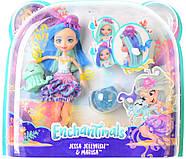 Кукла Энчантималс Медуза Джесса и друг медуза Мариса  Enchantimals Jessa Jellyfish & Marisa Water Animal Figu, фото 2