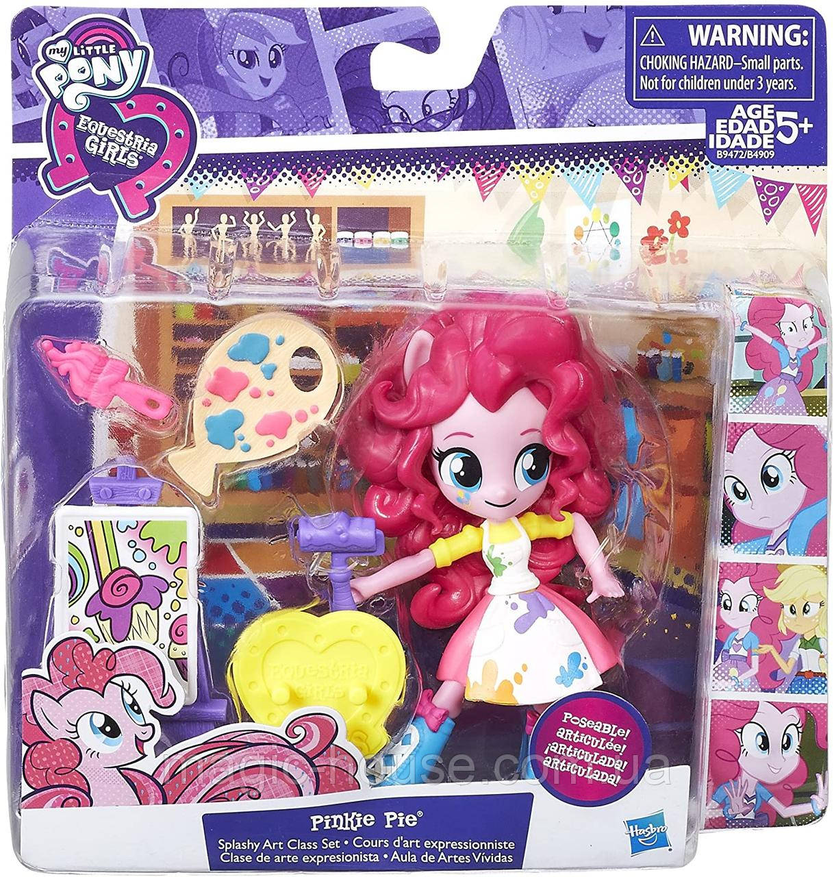 My Little Pony Пінкі Пай міні дівчинки Эквестрии Equestria Girls Minis Pinkie Pie