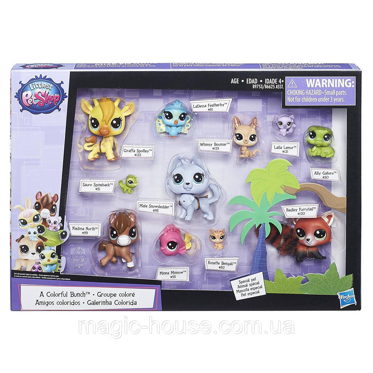 Littlest Pet Shop Маленький зоомагазин набор 11 зверюшек A Colorful Bunch