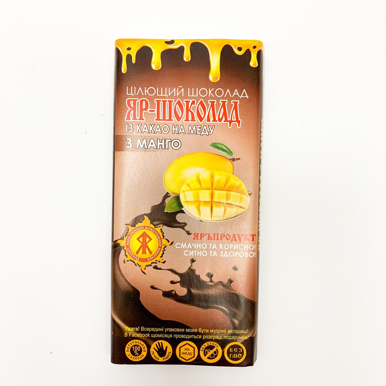 Яръ-шоколад с манго, 100 г