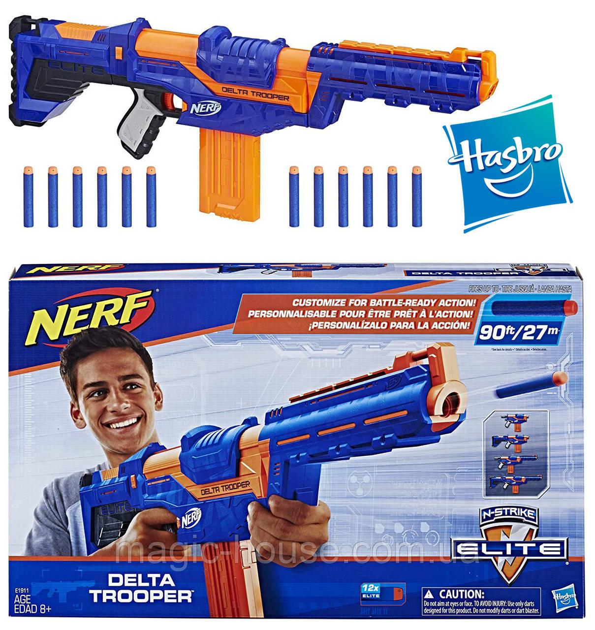 Бластер Нерф Элит Дельта Трупер  Оригинал Nerf N-Strike Elite Delta Trooper
