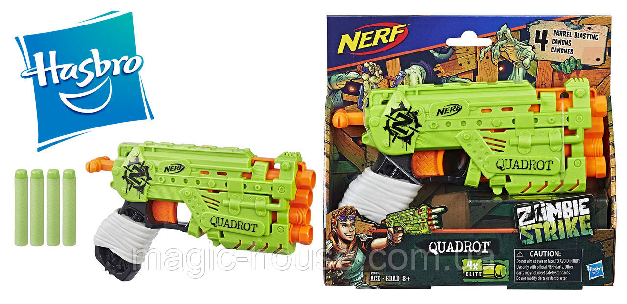 Бластер Нерф Зомби Страйк Квадрот Nerf Zombie Strike Quadrot Оригинал