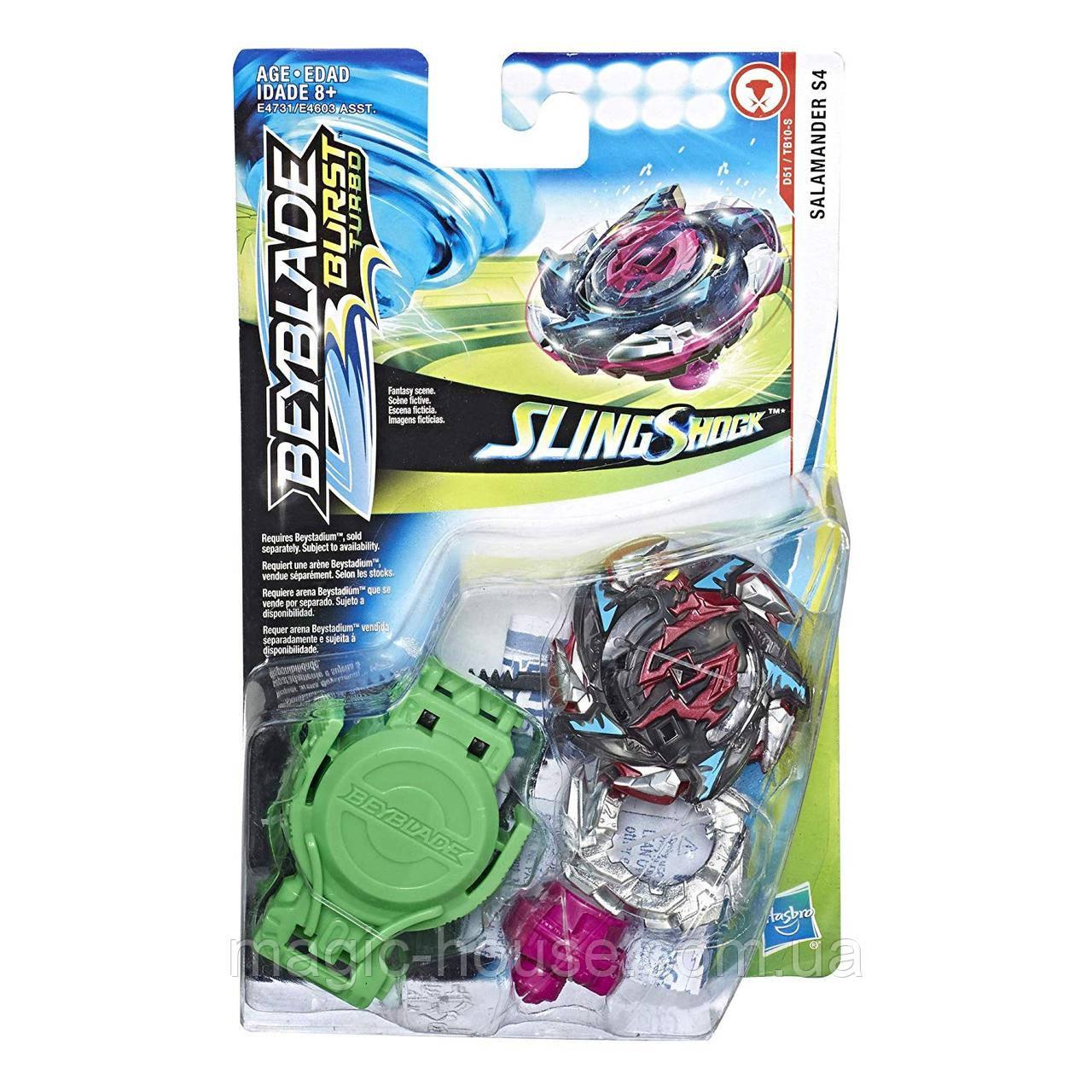 Бейблейд Саламандра Burst Turbo Slingshock Salamander Starter Pack L4 від Hasbro BEYBLADE