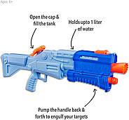 NERF Водный Бластер Нерф Фортнайт оригинал от Hasbro, фото 6