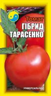 """ТОМАТ ГІБРИД ТАРАСЕНКО ТМ """"Флора Плюс"""" 0.2 г"""
