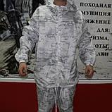 Зимний маскировочный костюм Multicam Alpine, фото 4