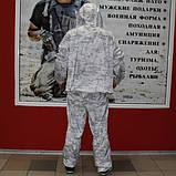Зимний маскировочный костюм Multicam Alpine, фото 5
