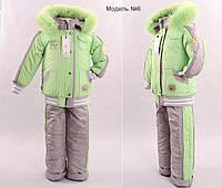 Костюм зимний детский куртка и штаны