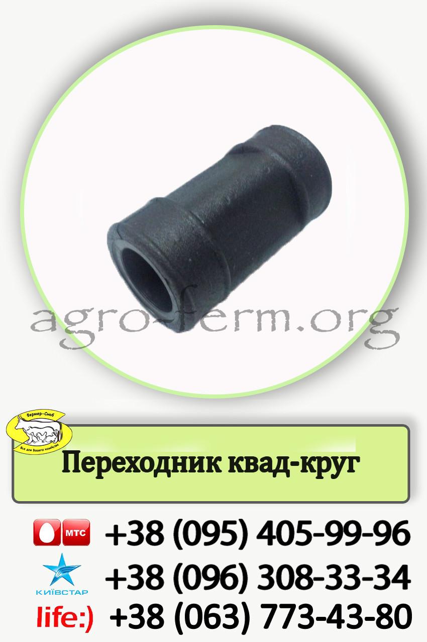 Перехідник квадрат-труба для труби 22*22