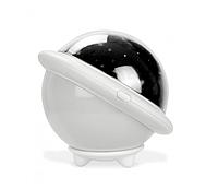 """Проектор звездного неба """"Сатурн"""" Белый"""