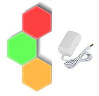 Светильник сенсорный Соты, 3 шт, разноцветные, type 2