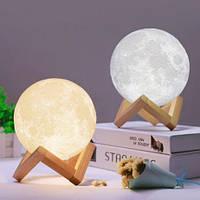 """3D светильник-ночник """"Луна"""" 15 см,16 цветов, пульт ДУ"""