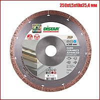Алмазний відрізний диск Distar Hard Ceramics Advanced 7D 250x1,5x10x25,4 мм