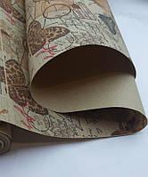 Двухсторонняя крафт бумага с рисунком Бабочки для цветов и подарков в рулонах Ruta 70см*10м