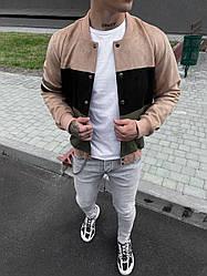 Мужской бомбер осенний модный (черно-бежевый) легкая куртка на прохладный сезон sc74