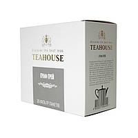 Чай пакетований Teahouse для заварников гранпак Граф Грей 20 шт.