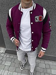 Мужской бомбер осенний крутой (фиолетовый) стильная куртка на новый сезон sc79