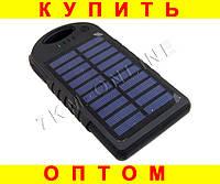 Power Bank зарядка солнечная батарея 45000mAh