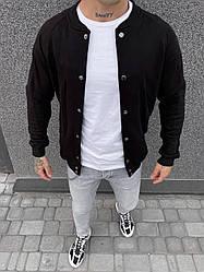 Мужской бомбер осенний бомбовый (черный) стильная куртка на новый сезон sc80