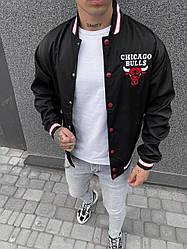 Мужской бомбер осенний Chicago bulls (черный) стильная куртка на новый сезон sc86