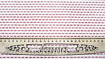 Ткань рубашка (имитация сорочечного коттона) цвет белый с красными пунктирными полосами