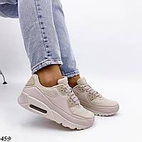 Жіночі кросівки в стилі Аїр Max