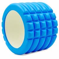 Роллер для йоги і пілатесу Grid Roller Mini FI-5716 10см кольори в асорт., Синій