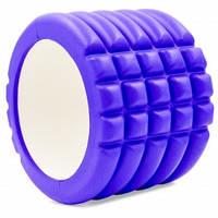 Роллер для йоги і пілатесу Grid Roller Mini FI-5716 10см кольори в асорт., Фіолетовий