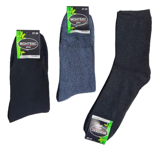 Шкарпетки чоловічі теплі махрові р. 27-29 бавовна стрейч Україна. Від 6 пар по 12грн
