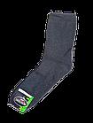 Шкарпетки чоловічі теплі махрові р. 27-29 бавовна стрейч Україна. Від 6 пар по 12грн, фото 2
