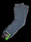 Шкарпетки чоловічі теплі махрові р. 27-29 бавовна стрейч Україна. Від 6 пар по 12грн, фото 3