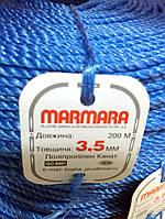 "Веревка полипропиленовая ""Marmara"" (3,5 мм.) - 200 м., фото 1"