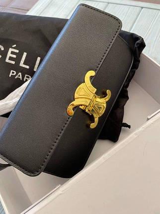 Жіноча сумка-клатч Селін люкс репліка Чорна, фото 2