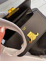 Женская сумка-клатч Селин люкс реплика Черная, фото 2