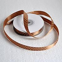 Лента атласная в горох 12 мм (коричневый)