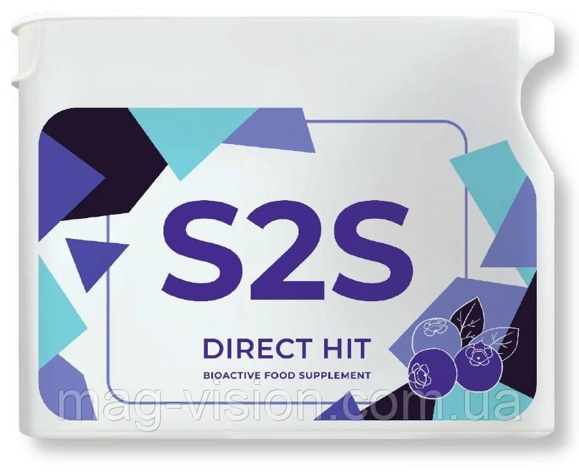 S2S (посилений Safe-to-see forte) - мультивітамінний комплекс для очей