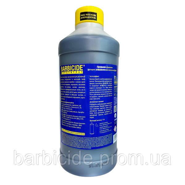Barbicide® Concentrate - Концентрат для дезинфекции инструментов и аксессуаров, 2000 мл