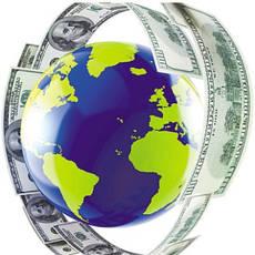 Услуги денежного перевода