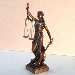 Юридические услуги, общее