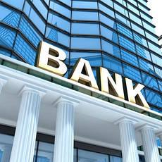 Банковские услуги, общее