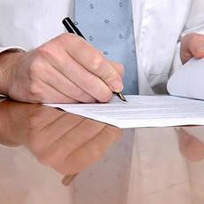 Лицензирование, допуски и сертификация