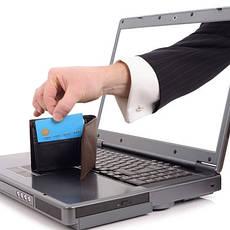 Операции с электронными средствами оплаты