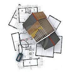 Ввод в эксплуатацию объектов недвижимости